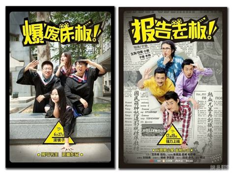 china film yearbook pop culture yearbook photos from chinese students 22 pics