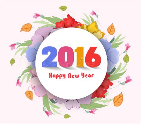 sentosa flower new year 2016 happy new year 2016 watercolor flower background stock