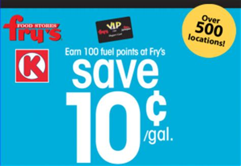 Circle K Gift Card Balance - fry s fuel discount locations shell circle k gas 10 162 off per gallon bargain