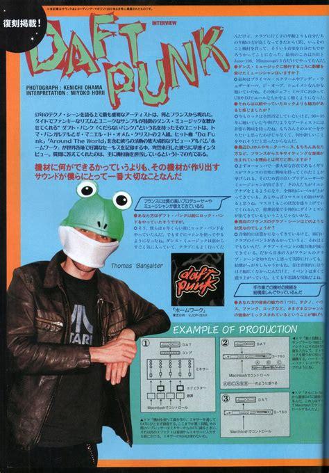 daft punk equipment japanese equipment article homework era the daft club