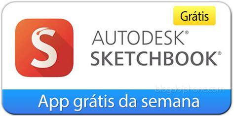 sketchbook pro promo code sketchbook 1password e outros apps em promo 231 227 o nesta