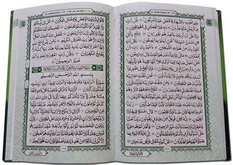 Al Quran Fathir al quran fathir jual quran murah