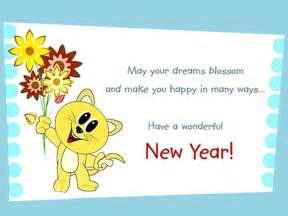 new year greeting cards 2013 4 new year 2016 wishes sms quotes greetings with images