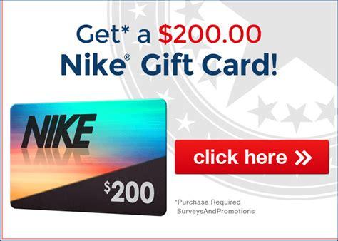 Nike Store Survey Gift Card - nike store survey archives customer survey reportcustomer survey report