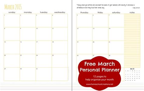 free printable personal planner pages 2015 free printable march personal planner pages