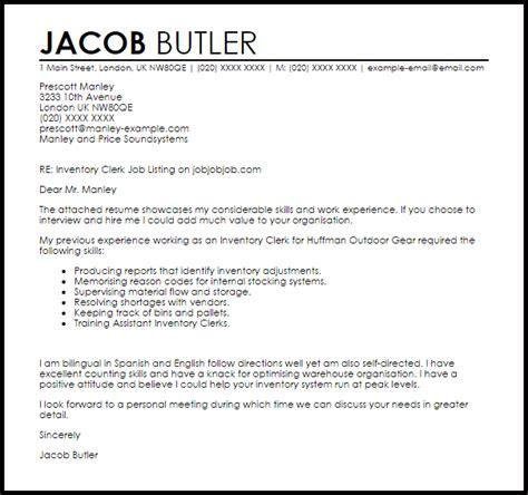 Cover Letter Internal Position – Cover letter samples
