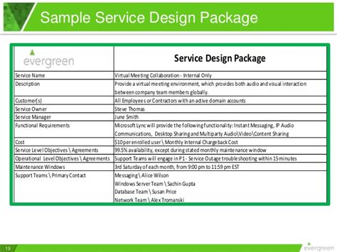 it service catalog template service catalog essentials 5 to service design