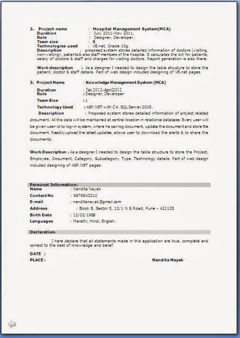 Resume Format For Freshers Bca by Cv Sles For Freshers Bca Cover Letter For Customer Service Manager Resume Professional Resume