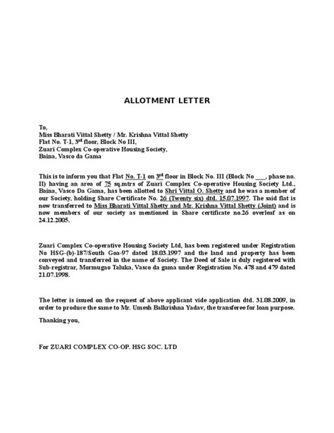 Housing Transfer Request Letter Allotment Letter