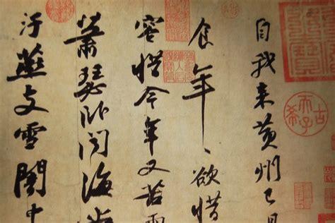 scrittura cinese lettere la scrittura cinese ideogrammi