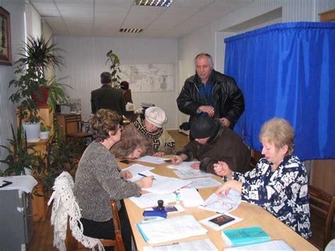 Избирательная комиссия ульяновской области таблица голосования