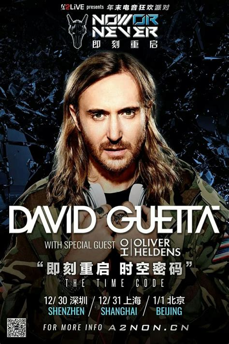 the best of david guetta updated the beijing 2017 mega new year s guide