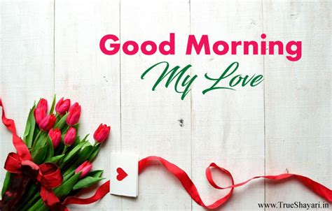 good morning love greetings beautiful images of good morning for love impremedia net