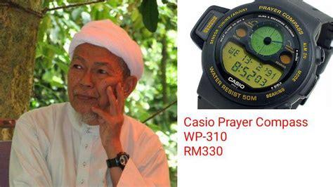 Jam Tangan Skimey siri gambar jam tangan mewah ahli politik malaysia ekeleh media