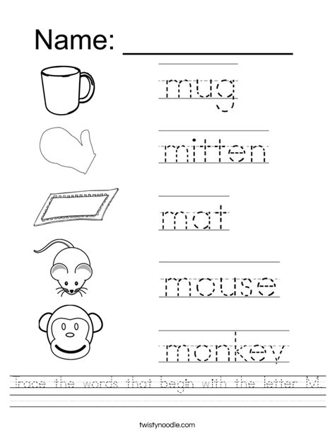 alphabet worksheets letter m tracing the letter m boxfirepress
