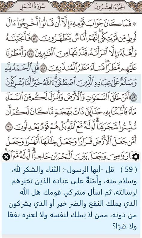ayat ayat cinta 2 cbd ciledug ayat holy quran for windows 10 free download on windows