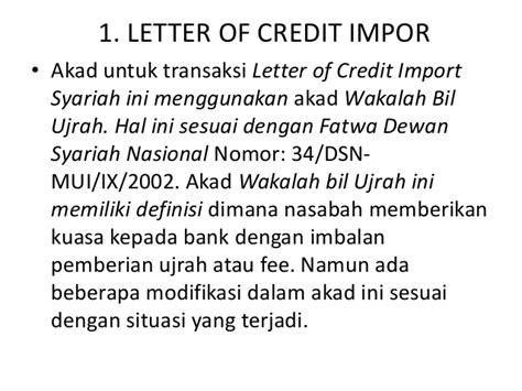 Keuntungan Letter Of Credit Bagi Bank Dan Nasabah Letter Of Credit Atau L
