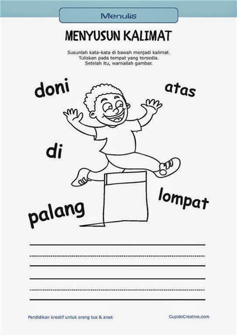 Buku Belajar Membaca Seri 2a2b Untuk Tk Dan Sd Keterilan Anak belajar membaca menulis anak tk sd menyusun kata