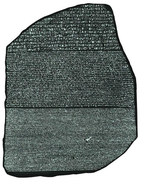 rosetta stone indonesian mark lawrence lost in translation