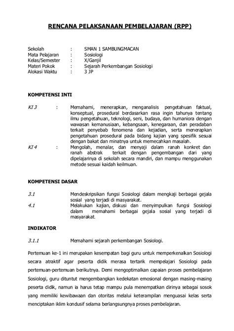Sosiologi Sma Kurikulum 2013 Jilid 2 sosiologi x rpp kurikulum 2013