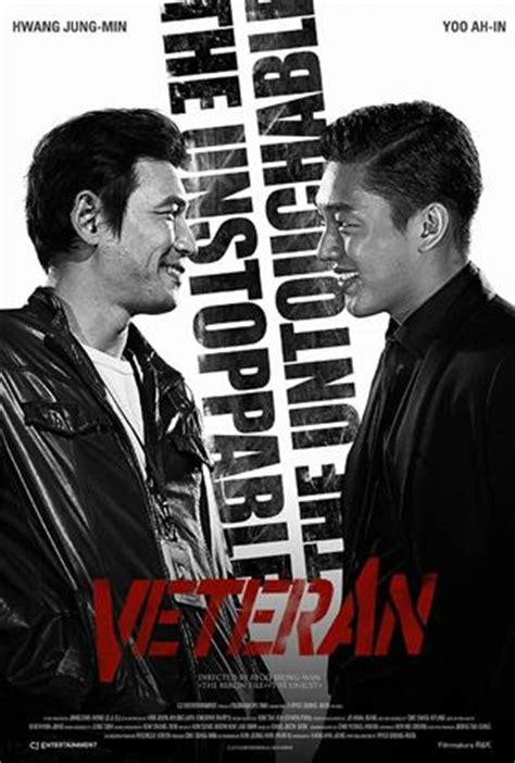 film korea veteran cineplex com veteran korean w e s t