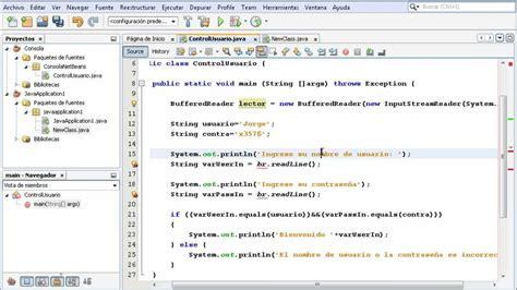 librerias java entrada de datos en java a trav 233 s de la libreria java io