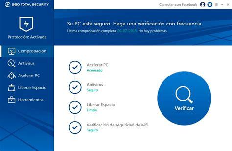 best antivirus for pc full version antivirus software for pc 2017 full version with key