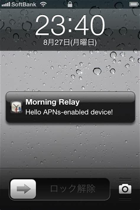 xamarin gcm tutorial programming note apple push notification apns rachael