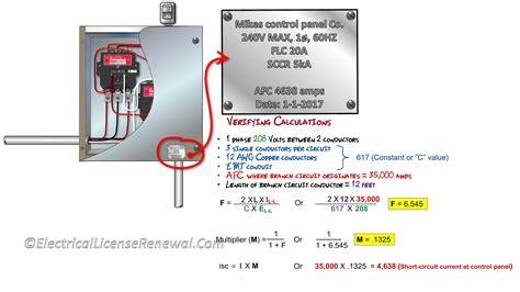 alarm interface unit wiring diagram 28 images alarm