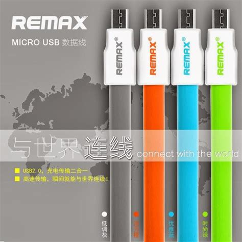 Sale Kabel Data Remax Speed Micro Usb Cable Black Y1681 remax speed micro usb data cable end 11 23 2016 12 15 am