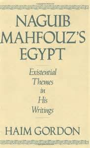 themes in egyptian literature 51 best naguib mahfouz images on pinterest