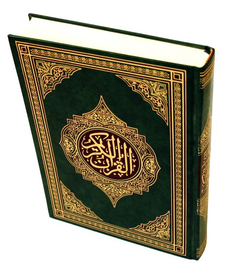 picture of quran book quran wallpapers islamic wallpapers kaaba madina