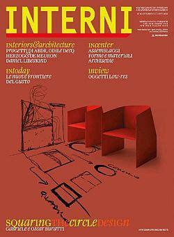 riviste di arredamento di interni interni rivista