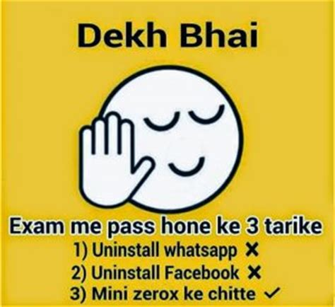 exam time whatsapp display dp board exam time whatsapp profile pics dp images for