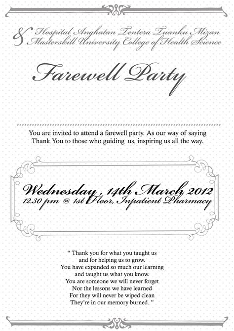 invitation card templates for farewell farewell invitation wording theruntime