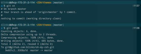 themes zsh themes 183 robbyrussell oh my zsh wiki 183 github