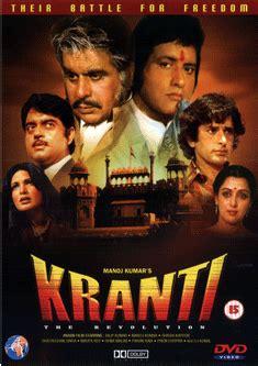 full hd video kranti kranti 1981 full movie watch online free hindilinks4u to