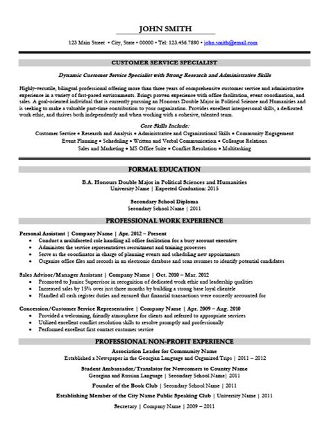 Technical Support Specialist Resume by Customer Service Specialist Resume Template Premium Resume Sles Exle