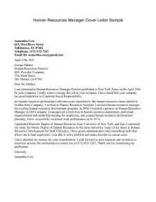 hr cover letter example the best letter sample