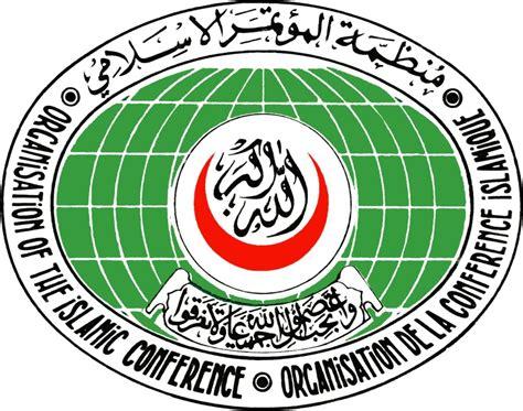 saudi woman appointed   top oic post islamru