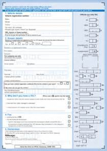 dvla new car registration what documents do i need to transfer a number