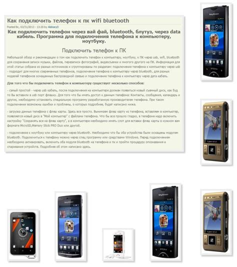 samsung mobile pc suite free sony ericsson k320i pc suite free blogdownloadytat