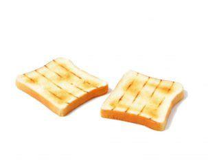 calcolo valori nutrizionali alimenti toast calcolo valori nutrizionali alimenti calcola pasto