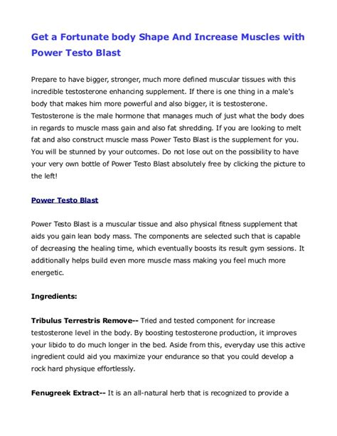 power of testo http supplementvalley power testo blast