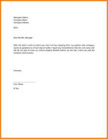 Simple Cover Letter Examples 7 letter of resignation 2 weeks letter format for