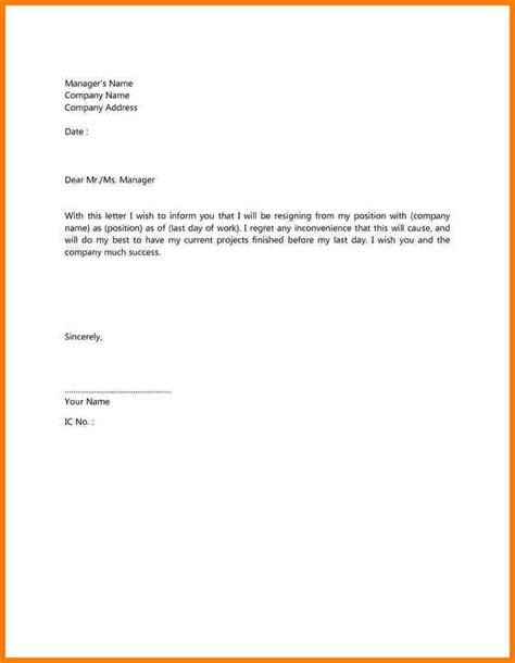 2 Week Letter Of Resignation by 7 Letter Of Resignation 2 Weeks Letter Format For