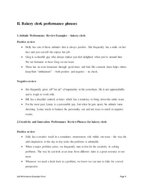 bakery clerk performance appraisal
