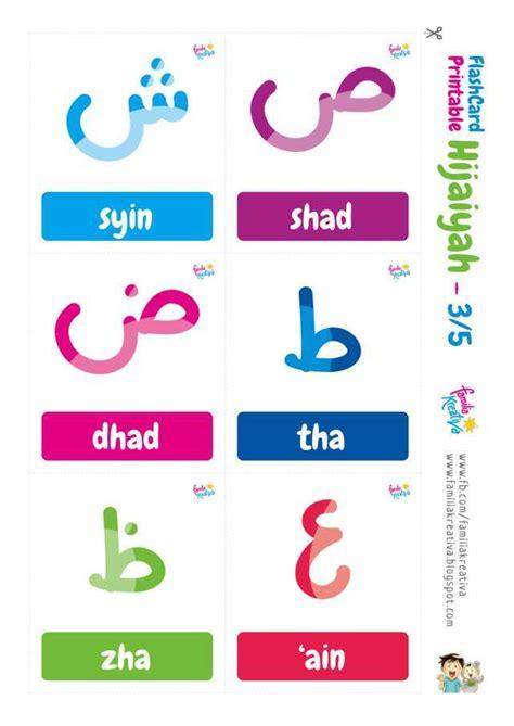 mewarnai huruf hijaiyah warsio