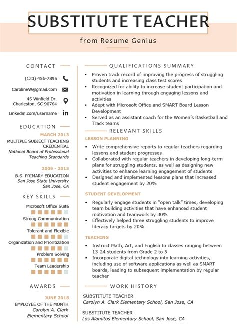 resume samples for teachers with experience science teacher resume