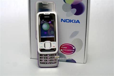 themes download for nokia supernova nokia 7610 supernova09 daily mobile